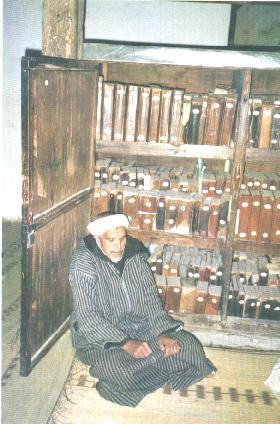 Biblioth�que Abou Salem