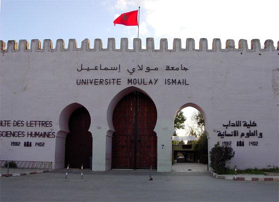 Rencontre femme maroc meknes